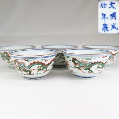 G117: Chinese 5 teacups of old painted porcelain of Qing Dynasty age with dragon