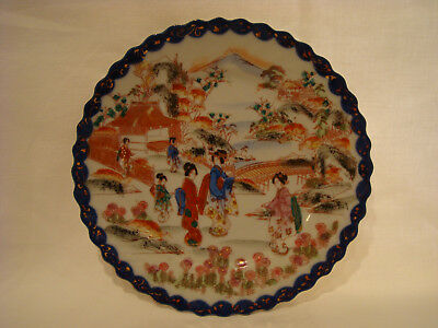 Vintage, Hand Painted, Geisha Girl, Kimono Lady, Porcelain Plate, Made In Japan