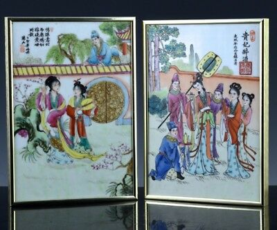 Pair Fine Chinese Famille Rose Imperial Figures Landscape Wall Plaques Marked