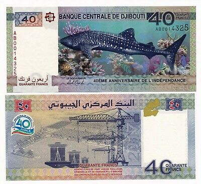 Djibouti 40 Francs 2017 P. NEW Shark Independence UNC Note