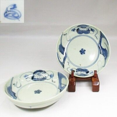 G221 Japanese pair of plate of really old KO-IMARI blue-and-white porcelain
