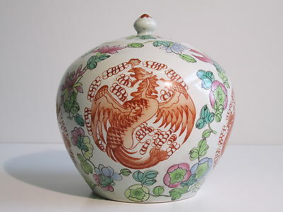 20Th End Chinese Porcelain Vase Potiche Jar With Dragon And Phoenicians Painted