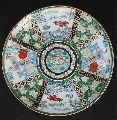 """A 10.8"""" Japanese Export Hand Painted Gold Imari Enamel Dragon Charger"""