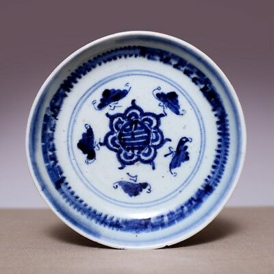 Wonderful Chinese Porcelain Qing Dynasty Old Plate Blue and white Dish JZ445