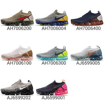 Nike Air VaporMax FK Moc Flyknit 1 / 2 Max Men Running Shoes Sneakers Pick 1