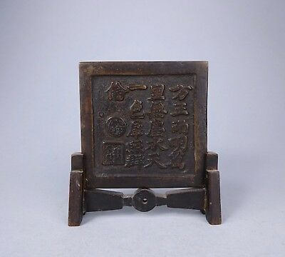 CHINESE BRONZE PLAQUE with WRITING on wooden STAND