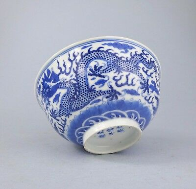 PERECT ANTIQUE CHINESE Bowl painted WITH DRAGONS. GUANGXU MARK