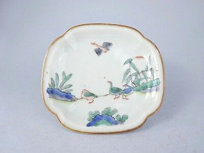 FINE CHINESE PORCELAIN DISH painted WITH DUCKS. MARK ON BASE