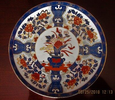 Antique Japanese Imari Plate Charger