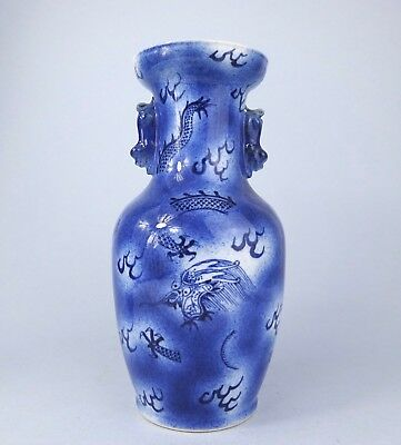 RARE KANGXI STYLE 19thc VASE painted with a DRAGON IN CLOUDS. marked
