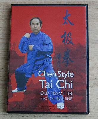 Chen Style Tai Chi Old Frame 38 Section Routine DVD by Grandmaster Cheng Jin Cai