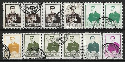 1954 PERSIA 2IRAN Set of 12 USED STAMPS (Michel # 920,921,923,925,926,927)