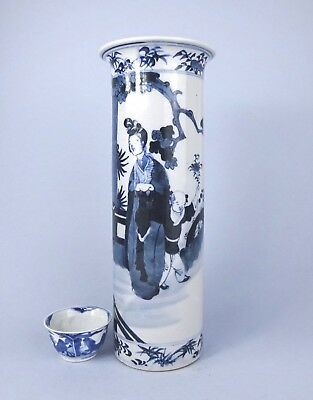 PERFECT large ANTIQUE CHINESE VASE with FIGURES IN A GARDEN