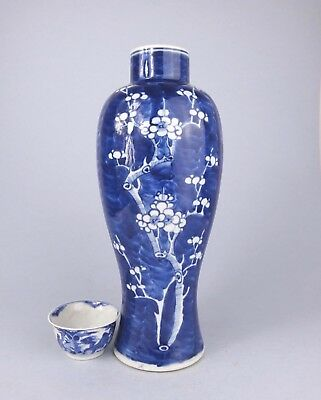TALL ANTIQUE PORCELAIN PRUNUS VASE with DOUBLE CIRCLES 19thc