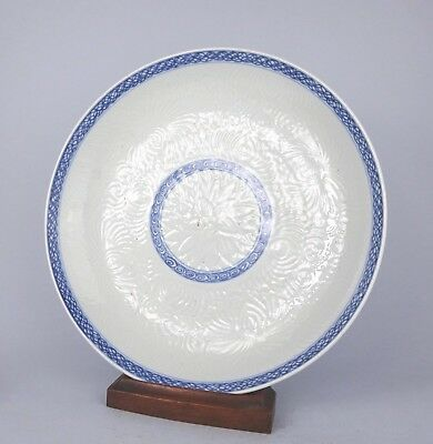 PERFECT Large 18thc PORCELAIN PLATE with STAND & BEAUTIFUL INCISED DECORATION