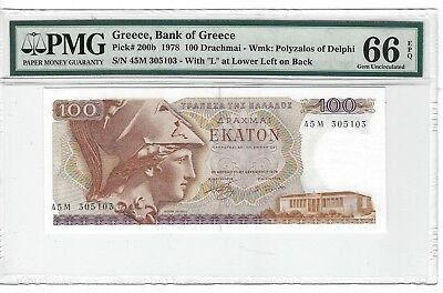 P-200a 1978 100 Drachmai, Bank of Greece, PMG 66EPQ  Nice!