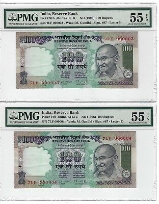 (2) P-91b 1996 100 Rupees, India Reserve Bank, PMG 55EPQ SERIAL # 00003 & 00004