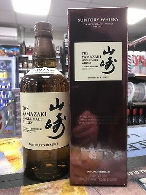 Yamazaki Distiller's Reserve Single Malt Whisky 700ml