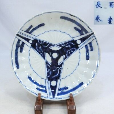G087: Japanese old IMARI porcelain plate with fan design and  relief work