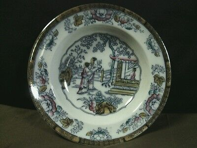 Antique Hammersley China Hand Painted Chinese Pattern Rim Serving Bowl,England