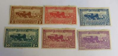 Egypt 1926 Agricultural Exhibition set unused