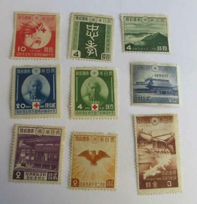 Japan 1939 - 44 small collection unused