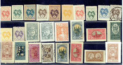 CENTRAL LITHUANIA 1921 - 1921 Collection (26) CV $15+