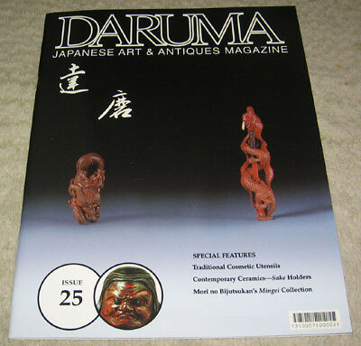 Daruma Magazine English 25 Japanese Traditional Cosmetics Netsuke Ceramics
