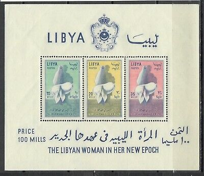 s16429) LIBYA LIBIA  MNH** Nuovi** 1964 National woman day s/s