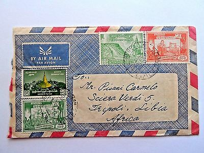 Myanmar / Burma Early Cover 1960 used to Libya - Rare Destination - Asia World