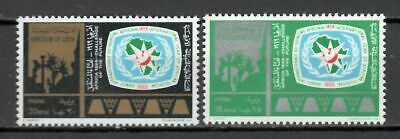 s16465) LIBYA LIBIA  MNH** Nuovi** 1969 African tourism year 2v