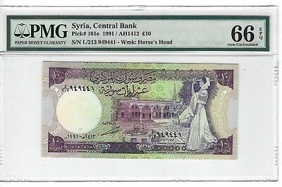 P-101e 1991 10 Pounds, Syria Central Bank, PMG 66EPQ  GEM +!