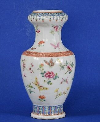 Chinese Porcelain Garlic Head Ribbed Vase Flowers & Butterflies Qianlong Mark