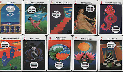 The Cards of LOVE 55 Greek Fortune Telling Cards Lightly Used + Box