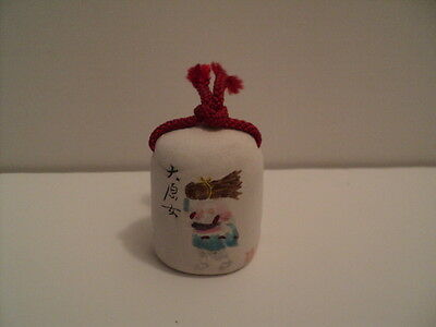 Asian Porcelain White Mini Bell Figure Carrying Stick Bundle