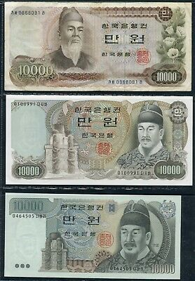 Weeda Korea Banknote collection of 8, high values and high grades, see scans