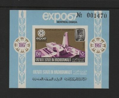 Qu'aiti State In Hadhramaut 1967 World Expo Min Sheet * Vf Mnh* Imperforate