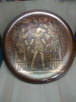 Egyptian Wall Plaque plate Hand Engraved Copper & Brass metal 1950s
