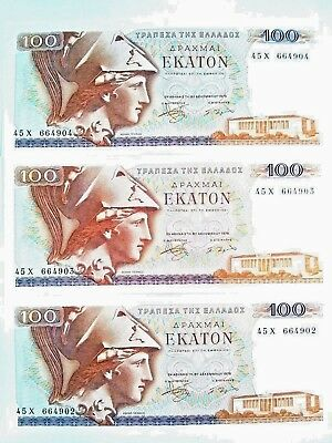 GREECE 100 DRACHMAI 1978 UNC ( X 3 PCS) from bundle bank notes