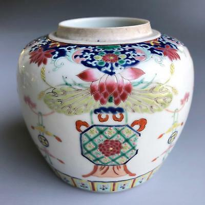 High Quality antique 19th century FAMILLE ROSE JAR Chinese porcelain storage pot