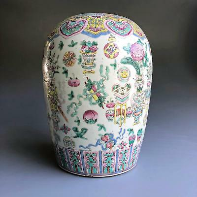 Superb antique CHINESE PRECIOUS OBJECTS JAR 19th century Porcelain FAMILLE ROSE