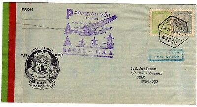MACAO MACAU 1937 FIRST FLIGHT ENV. TO USA, HONG KONG STAGE COVER, 35a FRANKING
