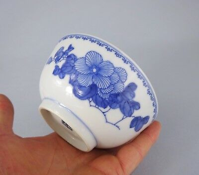 PERFECT 1970s CERAMIC CHINESE BOWL with MARK