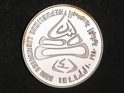 LEBANON 1980 10 Livres Lake Placid Olympics Silver Proof