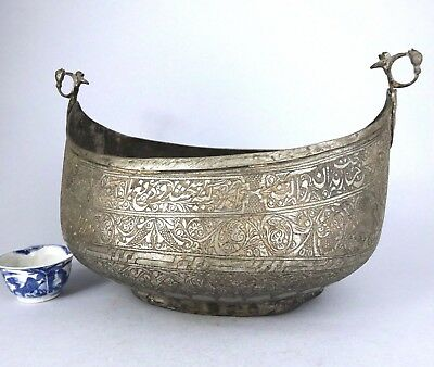 LARGE ANTIQUE Persian TINNED COPPER KASHKUL BEGGARS BOWL with SCRIPT
