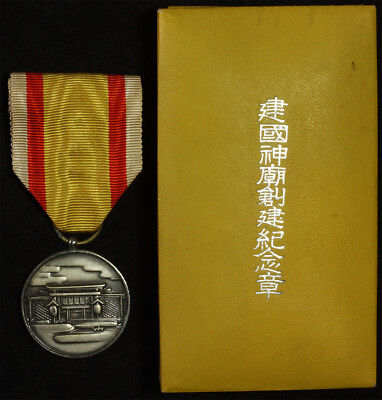 Manchukuo China Japan National Shrine Foundation Medal Order Ordre orden ordine