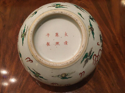 An Excellent Chinese Antique Famille Rose Dragon Porcelain Bowl.