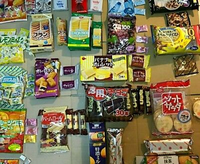 Japanese Snacks 24p/c random Candy/Snack Set$8.45 US Seller FAST Free shipping