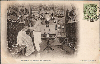 TUNISIE - Boutique de Perruquier (ND.77)