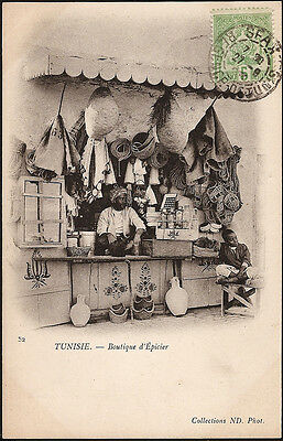 TUNISIE - Boutique d'Epicier (ND.52)